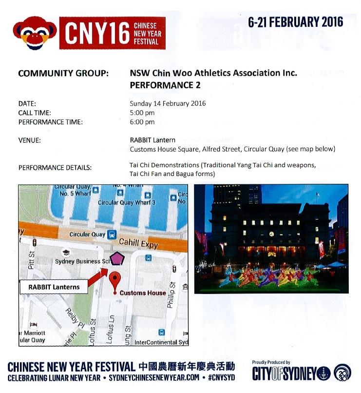 CNY2016TaiChi